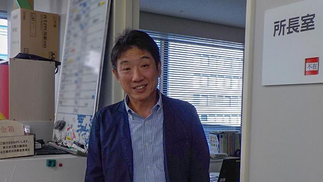 退庁する山田所長